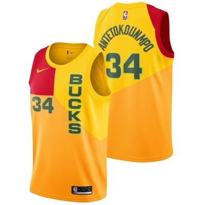 Nike Milwaukee Bucks Nike City Edition Swingman Jersey - Giannis Antetokounmpo - Youth Milwaukee Bucks Nike City Edition Swingman Jersey - Giannis Antetokounmpo - Youth